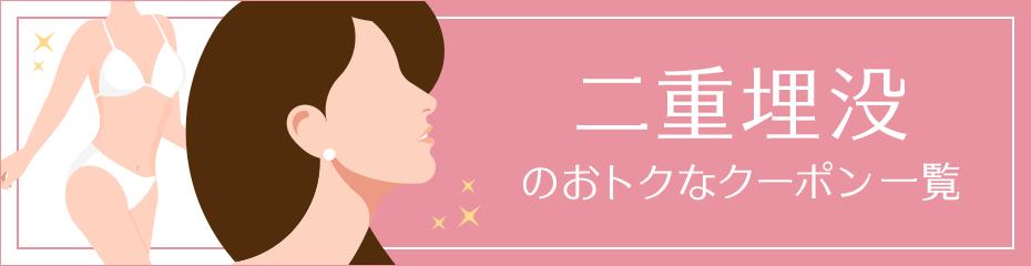 Futaemaibotsu_pc