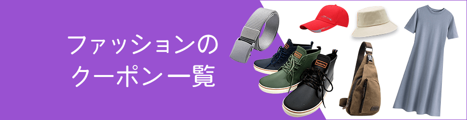 Fashion_pc