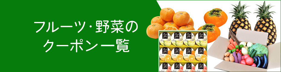 Fruit_pc