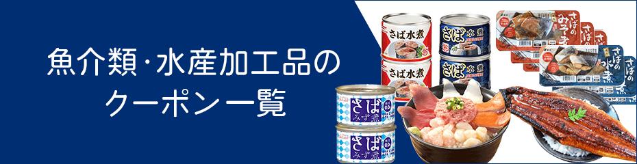 Gyokairui_pc