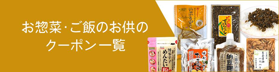 Osouzai_pc