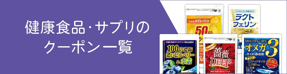 Supplement_pc